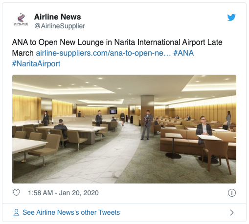 ANA Narita Lounge business class travelers